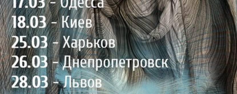 Сергій Бабкін: презентація  нового альбому в ДК КПІ