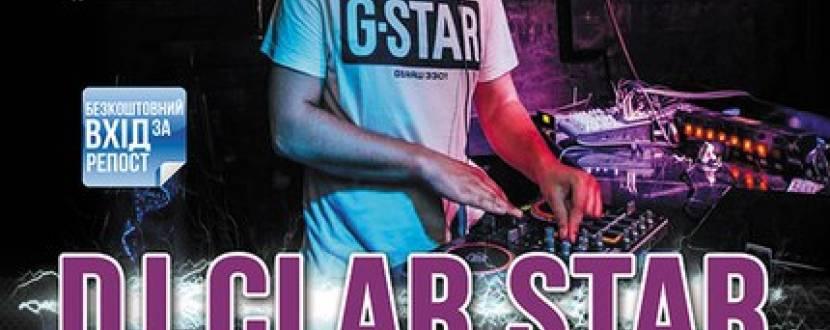 """Вечірка """"Clar Star"""""""