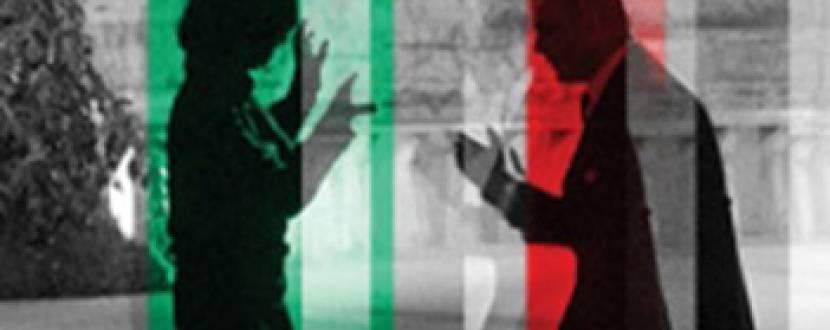 """Тиждень італійського кіно стартує в кінотеатрі """"Київ"""""""