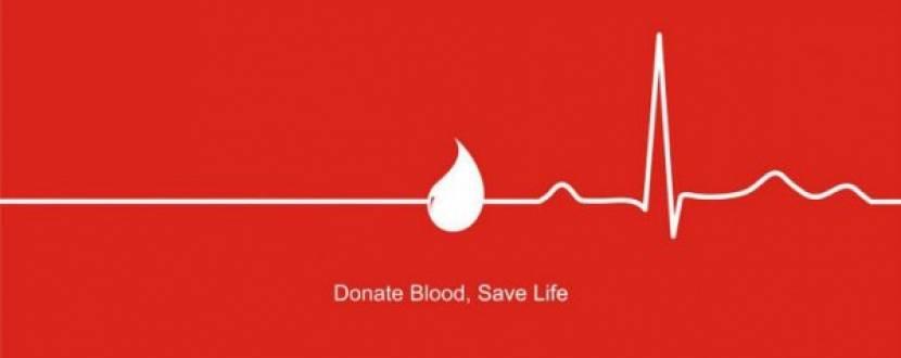 """Акція донорства """"Допомогти може кожен"""""""