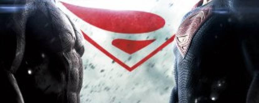 Пригоди Бетмен проти Супермена: На зорі