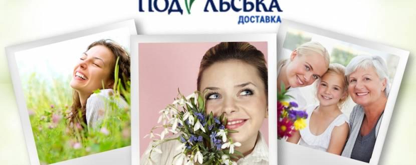 """Приймай участь у фотоконкурсі """"Жінка-весна"""" та отримай подарунки"""