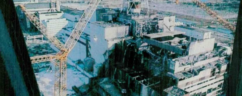 Чорнобиль   - туристична поїздка в зону відчуження