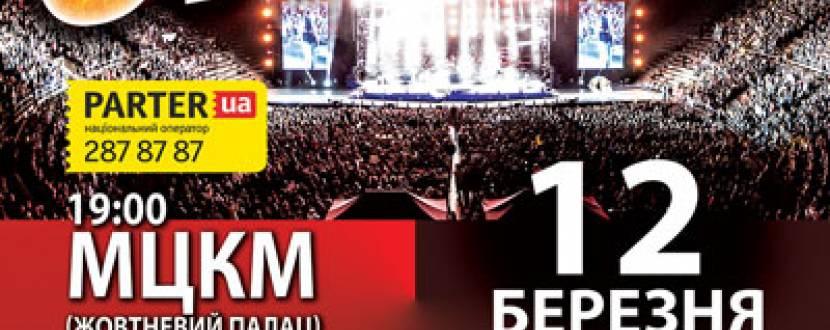 """Концерт-шоу """"Битва оркестрів"""" в Жовтневому палаці"""