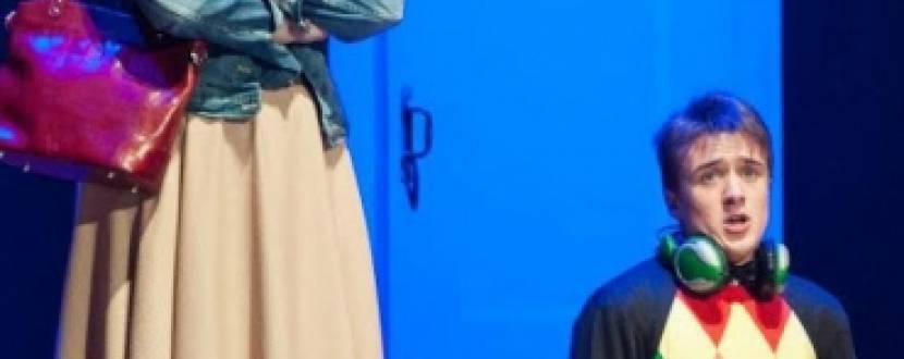 """Вистава """"Мама сказала """"ні"""" в Національному драматичному театрі імені І.Франка"""
