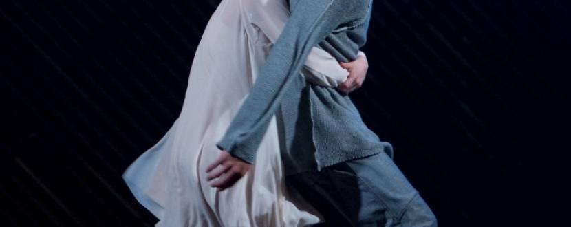 """Балет """"Ромео і Джульєтта"""""""