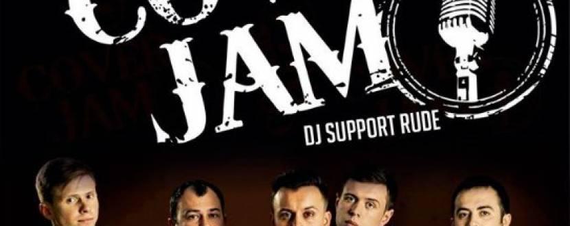 Концерт гурту Cover Jam