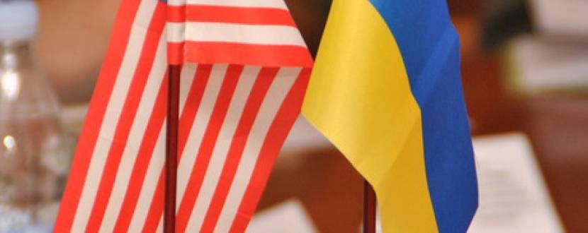 """Зустріч-дискусія """"Українсько-американські відносини"""" в Американському Домі в Києві"""
