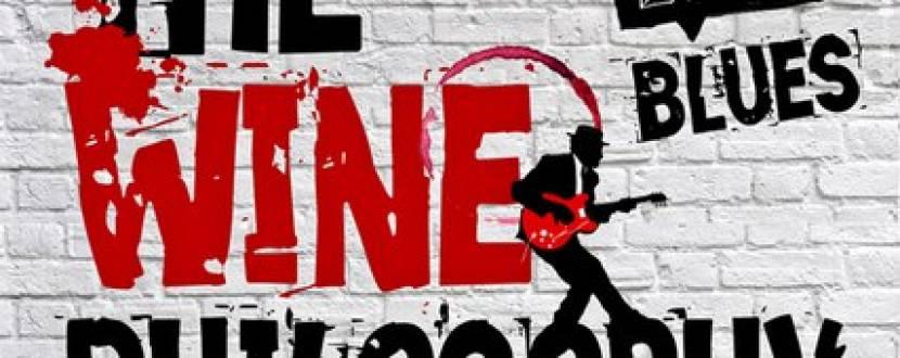 """Концерт """"The Wine Philosophy"""""""