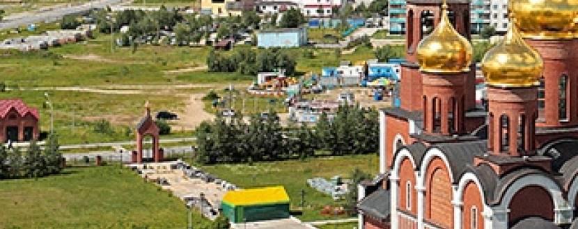 Очарование Молдовы