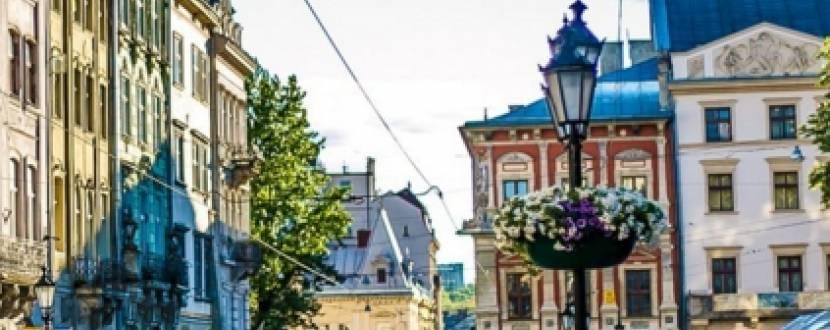 Канікули у Львові!