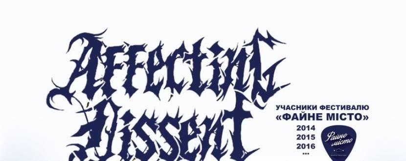 Концерт Affecting Dissent та DSPLY