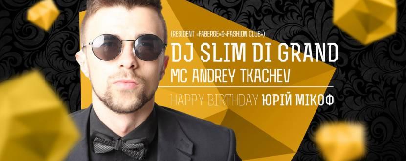 Вечірка з dj Slim Di Grand
