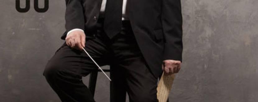 """Концерт """"Мирослав Скорик. Три С"""" в Національній опері України"""