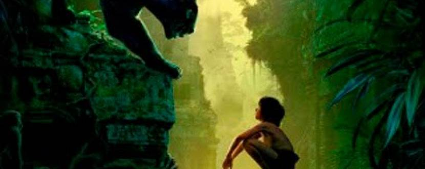"""Фентезі """"Книга джунглів"""""""