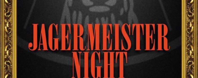 Вечірка Jagermeister Night