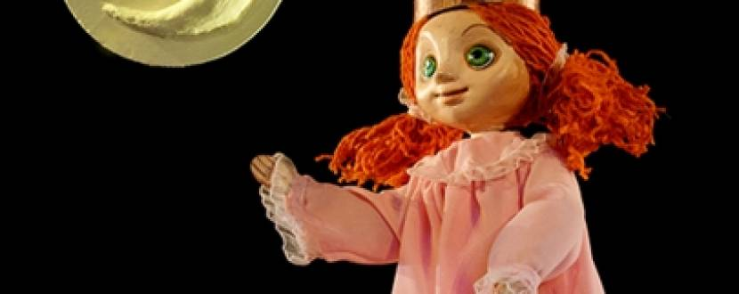 """Дитяча музична вистава """"Хочу місяць"""""""
