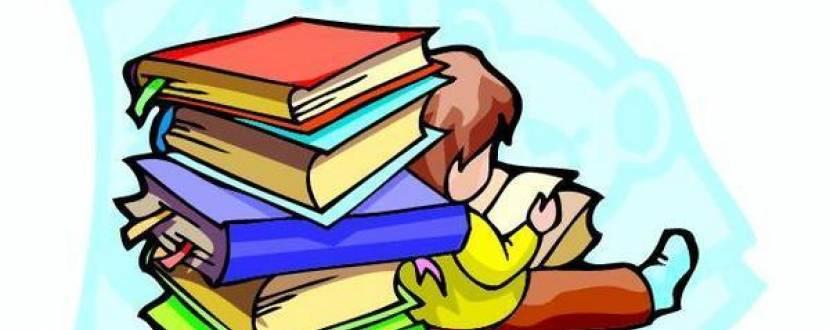 Заняття бібліоліцею для дітей