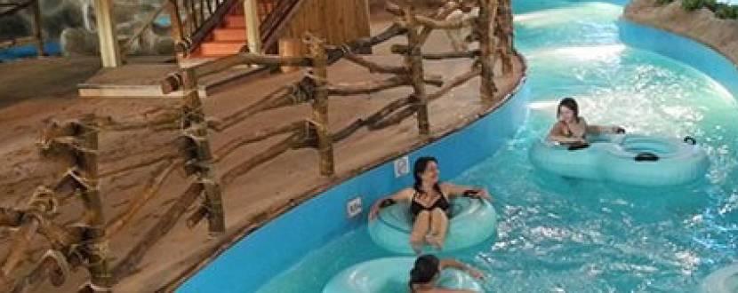 Дитяче дозвілля в Аквапарку «Dream Island»