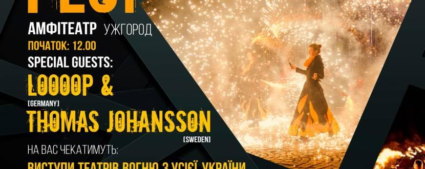 FIRE LIFE FEST - фестиваль вогню та шоу! Ужгород