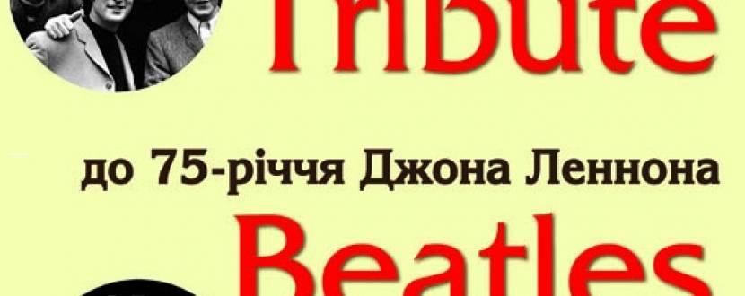 Beatles Tribut у філармонії