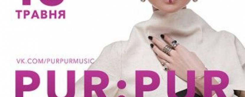 Концерт PUR:PUR
