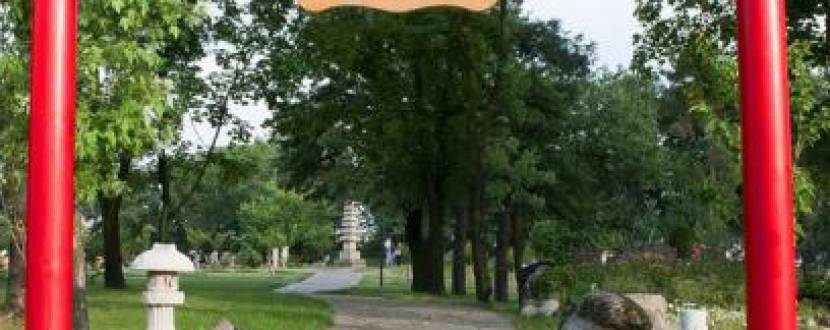 Святкування Дня Києва у Парку Кіото: український інтерактивний АРТ простір