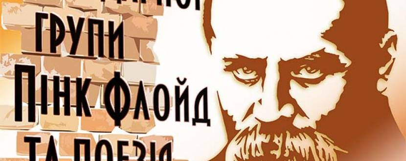 Заслужений артист України Микола Довгальов з концертною програмою