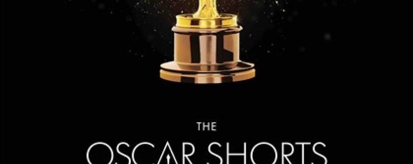 Короткометражки Oscar Shorts 2016
