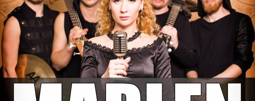 """Вечір гурту """"MARLEN"""" в Пабі """"FREGAT"""""""