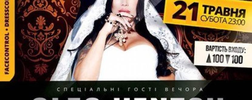 Вечірка з Oleg Kenzov & Madonna