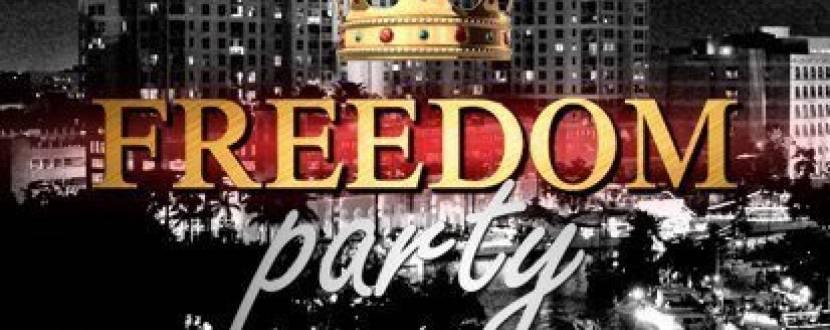 Вечірка Freedom party