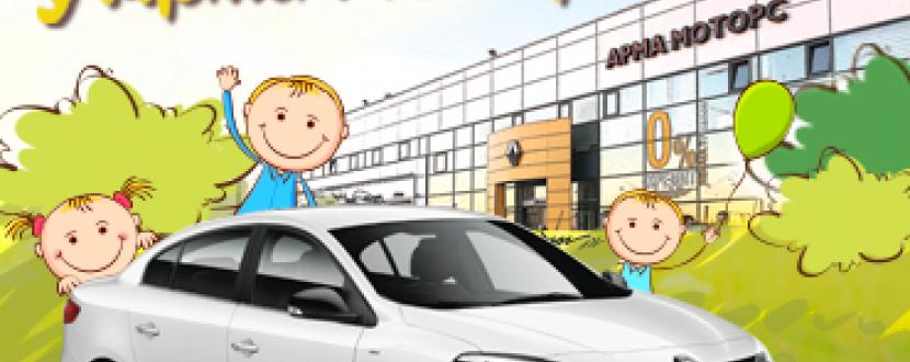 """День відкритих дверей в """"Арма Моторс"""": дитячі розваги та майстер-класи"""
