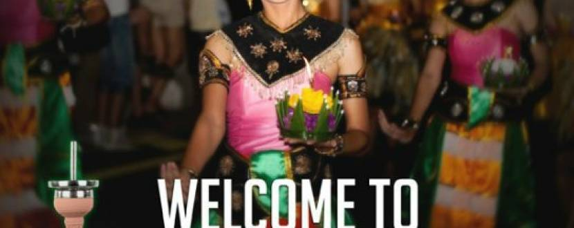 Вечірка Welcome to Bangkok