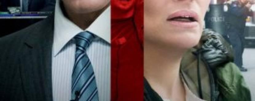 """Драма """"Фінансовий монстр \ Грошова пастка"""""""