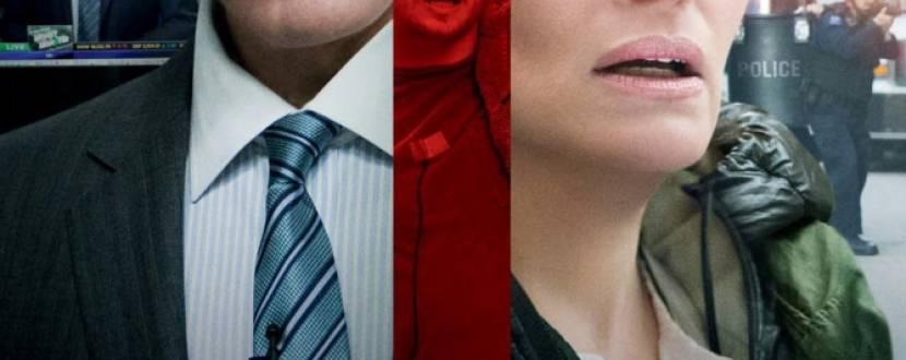 """Джулія Робертс та Джордж Клуні у трилері """"Грошова пастка"""""""