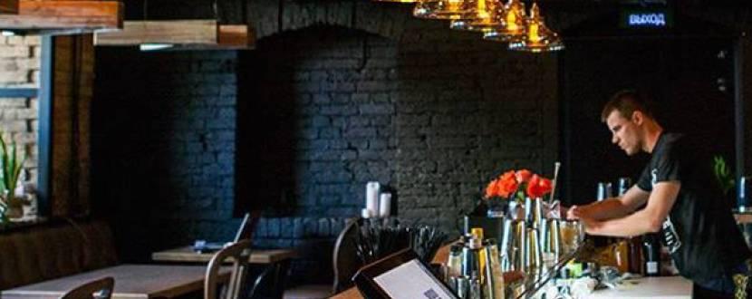 Гастрономічний бар SWAN GastroBar