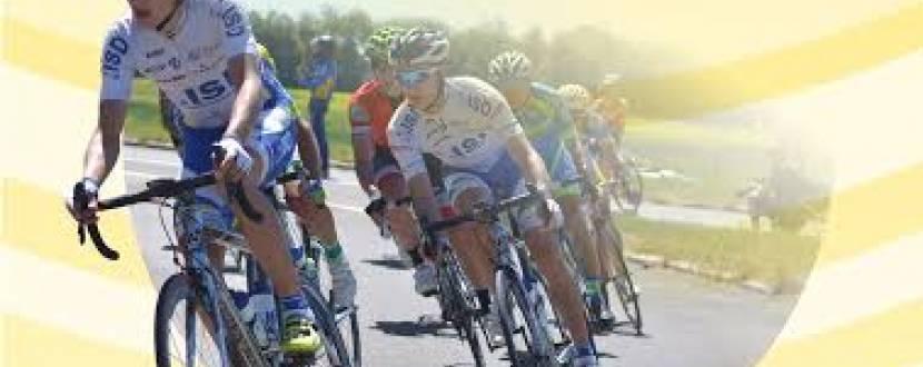 """Міжнародні рейтингові змагання з велосипедного спорту """"Grand Prix of Vinnytsia - Grand Prix of ISD"""""""