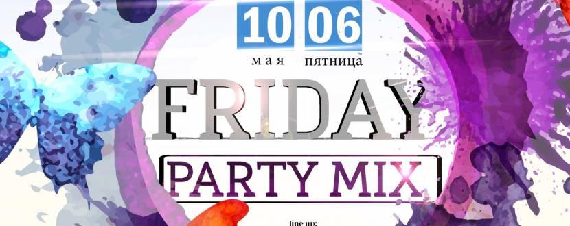 "Вечірка у стилі ""Fridey party mix"" FABERGE  Club & Restaurant"