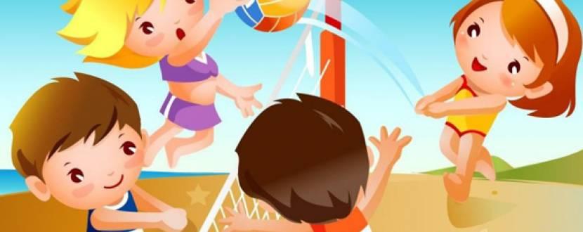"""Феофанія: Спортивне свято для всієї родини """"FamilySportWeekend"""""""
