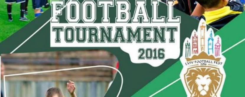 Міжнародний дитячо-юнацький футбольний турнір