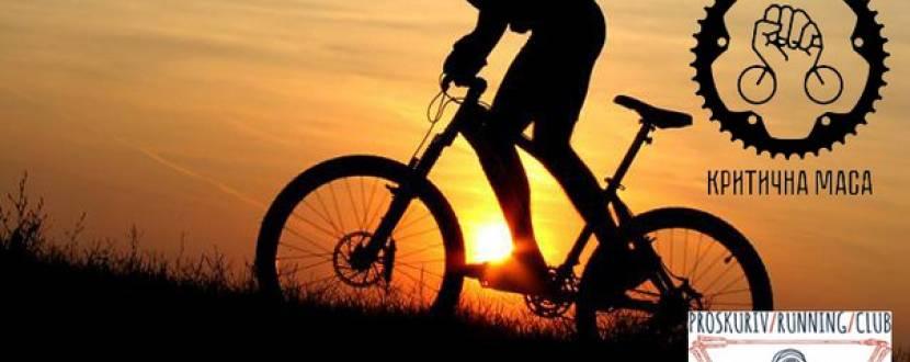 Комбінований забіг велосипедистів та бігунів