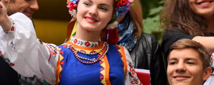 Фестиваль «Мир нашому дому!» у парку Перемоги