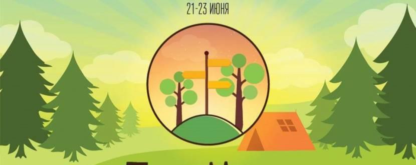Табір для дітей «ПрофМісто»: дизайн й архітектура