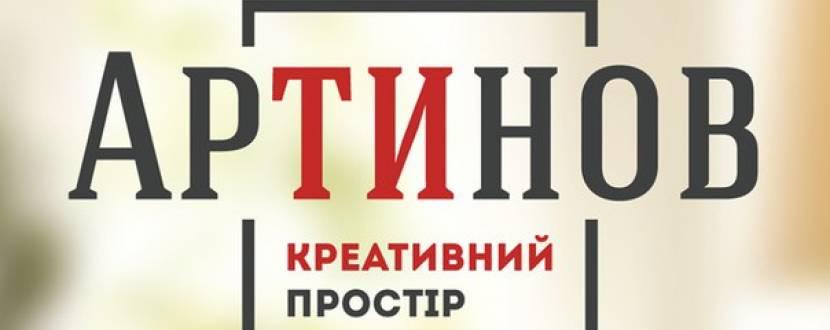 Лекції-дискусії з Олександром Савельєвим