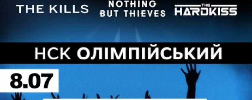 """Фестиваль U-Park на НСК """"Олімпійський"""": ПРОГРАМА та СХЕМА"""