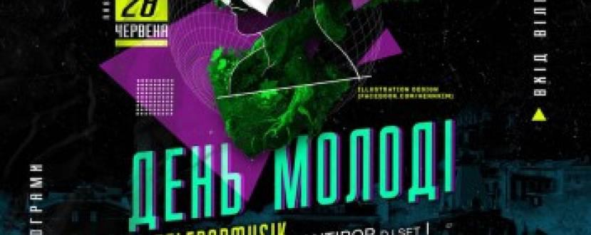 """День молоді в Галереї """"Лавра"""": виступ Telepopmusik та Kraftwerk"""