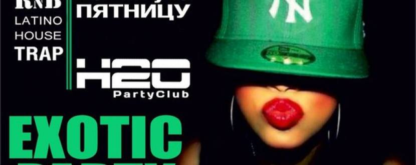 "Вечірка ""Exotic Party"""