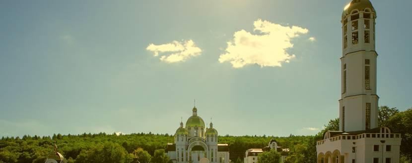 Загальноукраїнська проща у Зарваниці