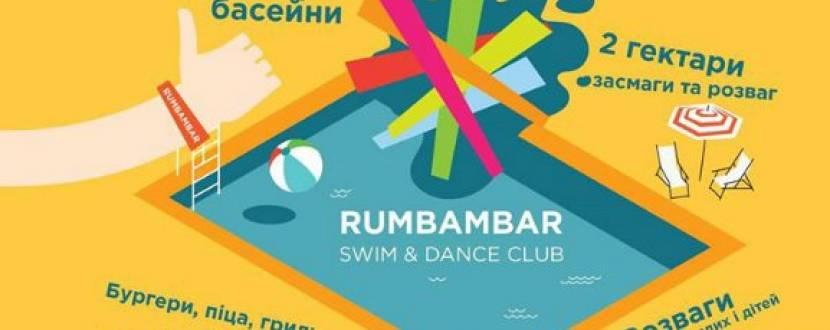 Відкриття розважального комплексу Rumbambar